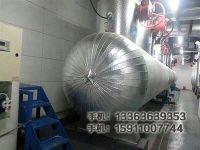 空调水管铁皮保温施工