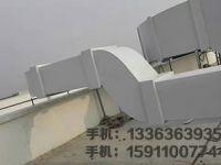 空调风管保温