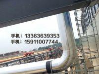 高效空调水管铁皮保温施工